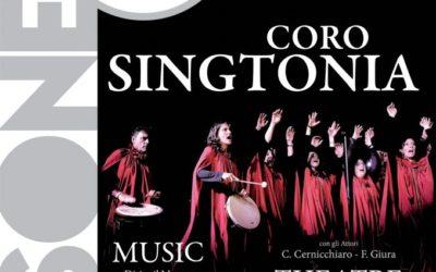 Concerto inaugurale xsone 2017