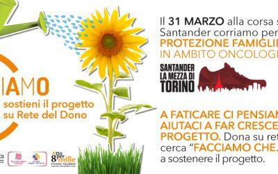 Partecipazione alla corsa Santander in collaborazione con Rete del Dono